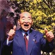 Tokujiro Namikoshi